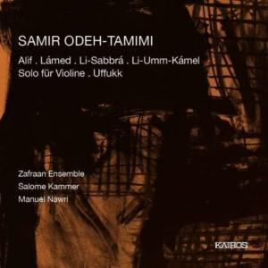 Cover Kammermusik