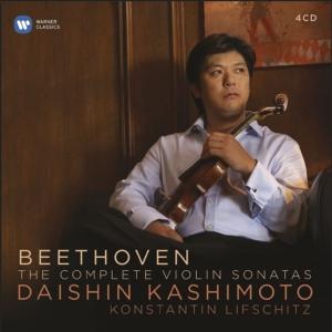 Cover Beethoven Sonaten